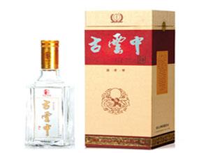 内蒙古云中酒业有限责任公司