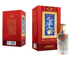 重庆川渝酒类销售有限责任公司