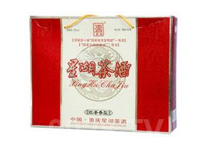 重庆星湖茶酒