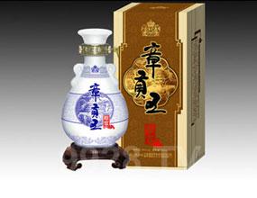 江西章贡酒业有限责任公司