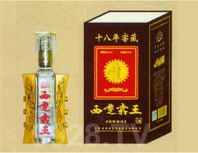 徐州西楚酒业酿造有限公司