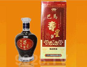 广西巴马寿星酒业有限公司