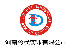 河南今代实业有限公司