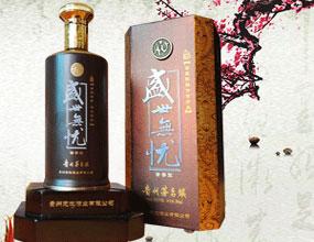 贵州无忧酒业(集团)有限公司