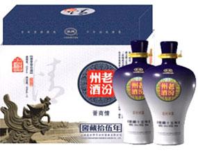 汾阳市杏花村镇汾州酒业有限公司