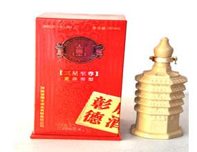 河南省豫丰酒业有限责任公司