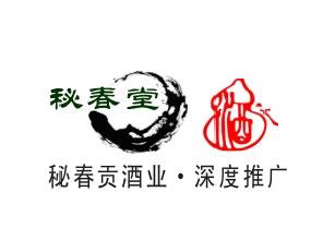 淮北秘春贡酒业有限公司