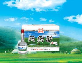 内蒙古大正酒业有限公司