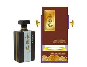 湖南岳阳楼酒业有限公司