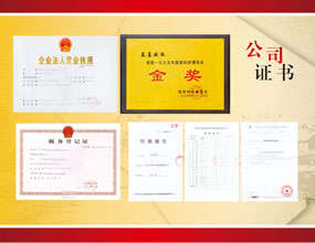 绵阳市四方宏酒业有限责任公司