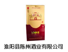 沁阳市陈池酒业有限公司