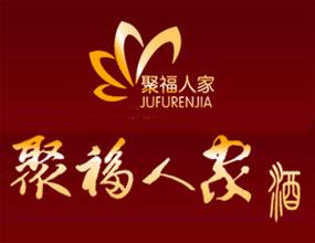 四川聚福酒业有限公司