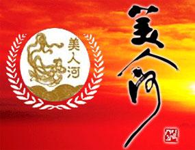 江苏美人河酒业有限公司
