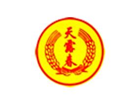 青海互助县天路青稞酒厂