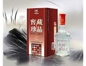 泸州名城老窖酿酒有限公司