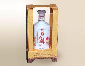 四川省威远县洋龙酒业有限公司