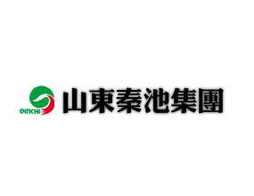 山东秦池酒业有限公司