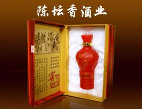 泸州市陈坛香酒业有限公司