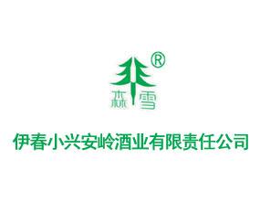 黑龙江伊春小兴安岭酒业有限责任公司