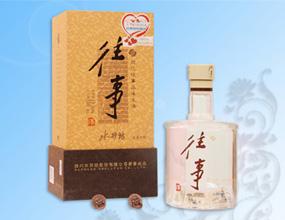 吉林省吉祥酒业有限公司