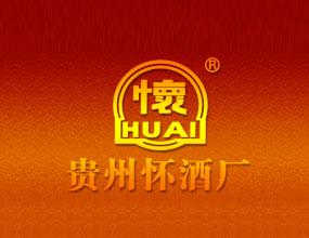 贵州海航怀酒酒业有限公司