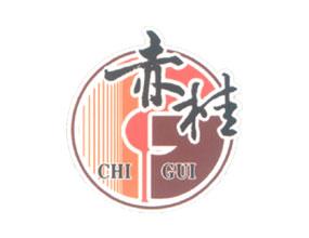 商城县赤城桂花酒厂