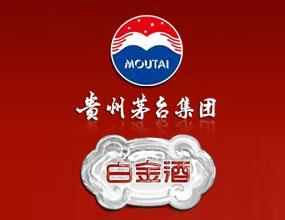北京白金至尊酒业有限公司
