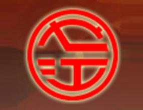 芜湖弋江酒业有限公司