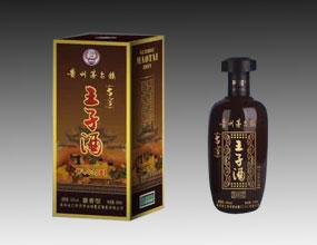 贵州省茅台镇古窖酒业有限公司