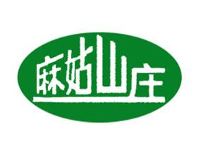 鸡西市麻姑山庄酒业有限责任公司