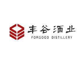 四川省绵阳市丰谷酒业有限责任公司