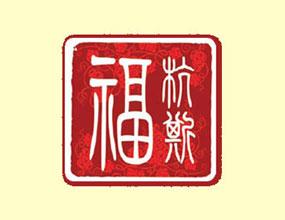 宁波保税区福杭斯酒业有限公司