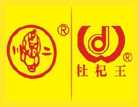 四川省隆昌水酒坊酒业公司