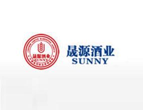 深圳市晟源酒业有限公司