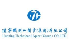 辽宁铁刹山酒业(集团)有限公司