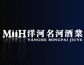 江苏海蓝梦香酿酒股份有限公司