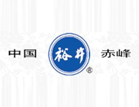 内蒙古赤峰裕井烧坊酒厂