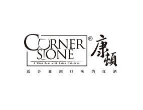 康頓酒業貿易(上海)有限公司