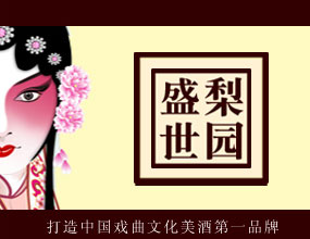 中国四川泸州蜀龙酒厂