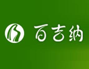 内蒙古百吉纳奶酒股份有限公司