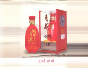 金花瓷酒业有限公司