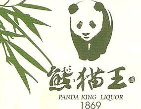 四川省熊猫王酒业有限公司