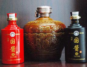 贵州和国福酒业有限公司