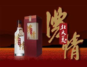 黑龙江北大荒酿酒营销中心
