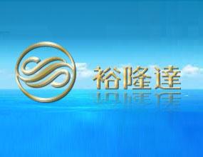 天津市裕隆达商贸有限公司
