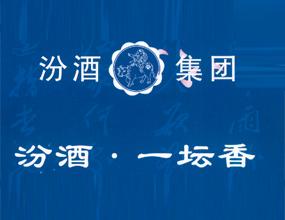 山西源泉饮业有限公司