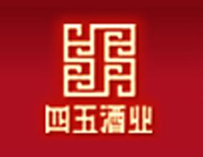 河南祥龙四五酒业有限公司