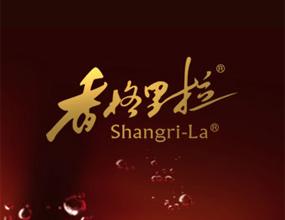 香格里拉酒�I股份有限公司