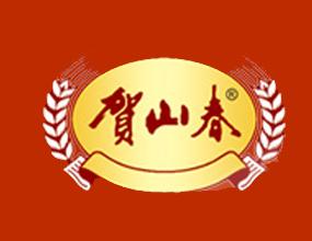 吉林省梅河口市乳泉酒业有限公司