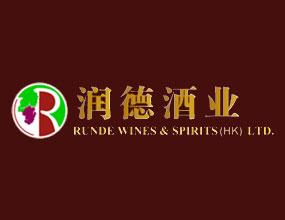 珠海润德酒业有限公司